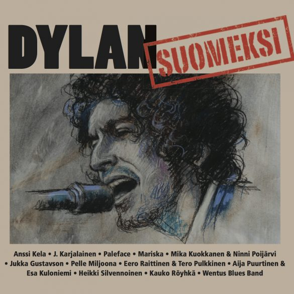 Dylancoverfront-585x585